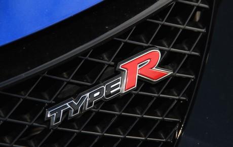 Civic Type R: den har så meget at have det i