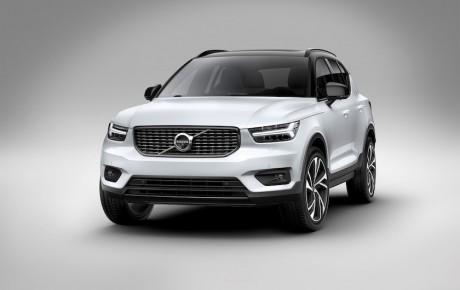 Den frække lillebror: her er den nye Volvo XC40