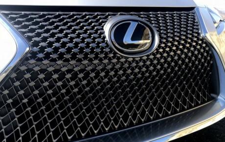 Lexus extraordinaire